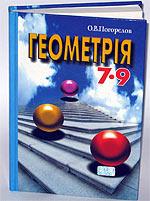 8geometrija